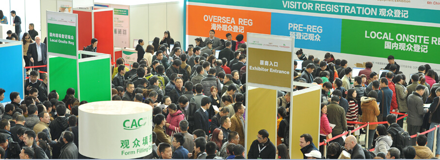 China International Agrochemical & Crop Protection Exhibition (CAC)