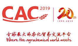 China International Agrochemical & Crop Protection Exhibition 2019